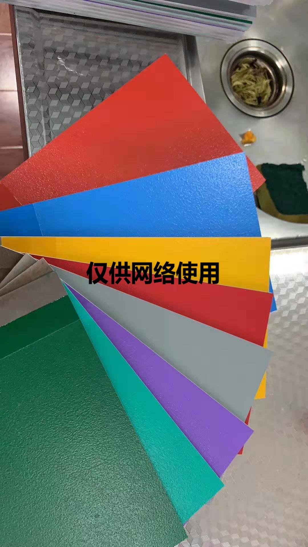 常州PVC地板销售